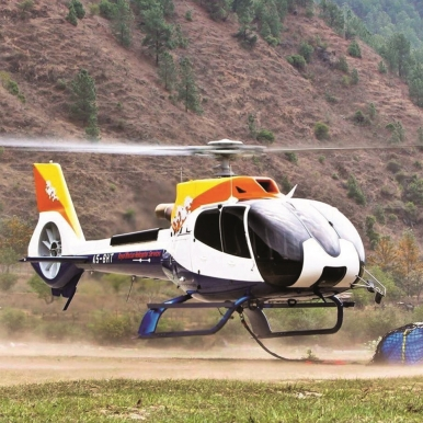 Royal Bhutan Helicopter Services Limited